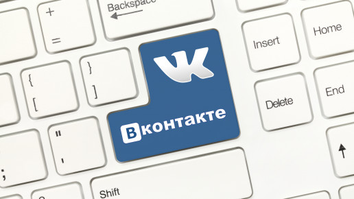 VKontakte keyword tracking Mediatoolkit